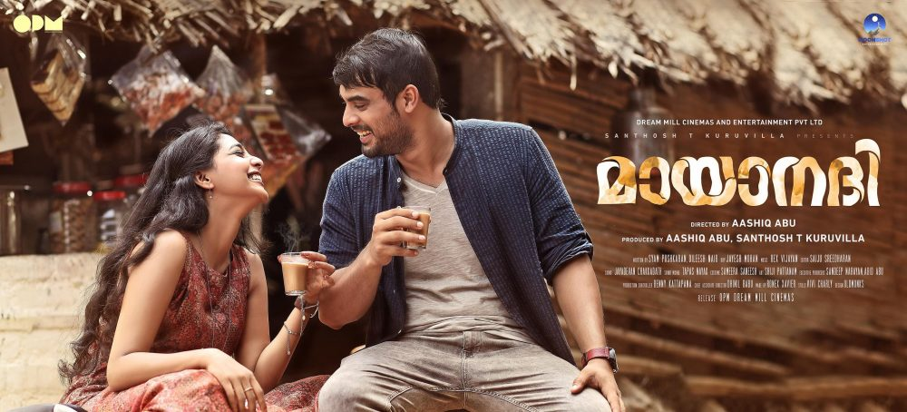 Mayaanadhi: A Stirring Tale of Romance