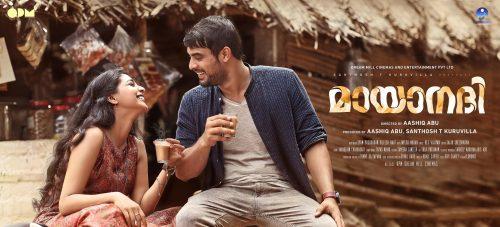 Mayaanadhi: A Stirring Tale of Romance