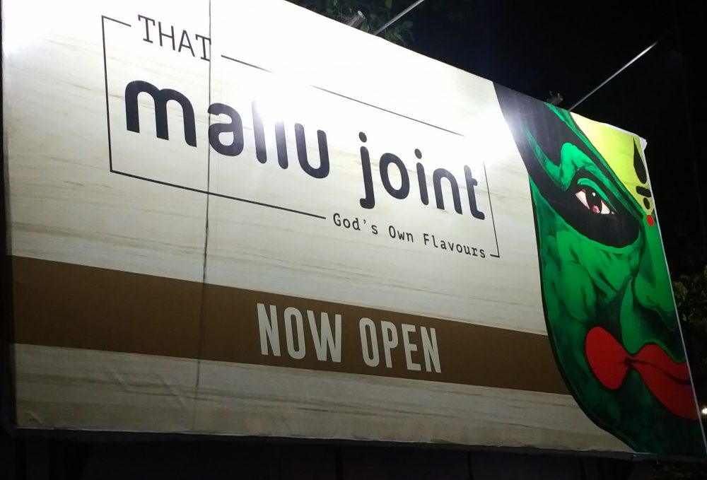 Restaurant Review: That Mallu Joint